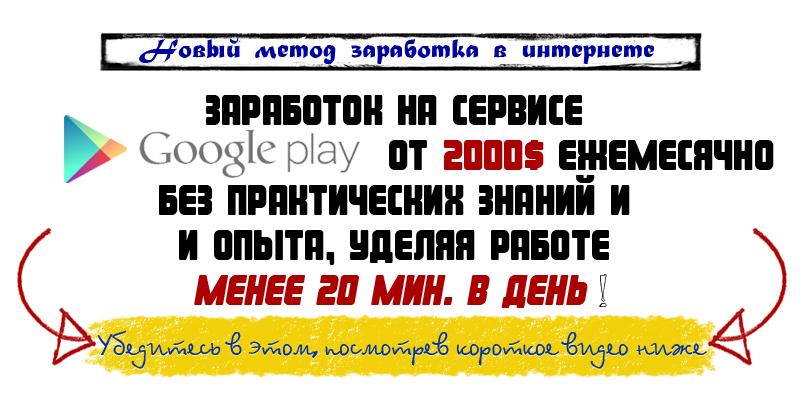 http://d9dimon.justclick.ru/media/content/d9dimon/%D0%B7%D0%B0%D0%B3%D0%BE%D0%BB%D0%BE%D0%B2%D0%BE%D0%BA%284%29